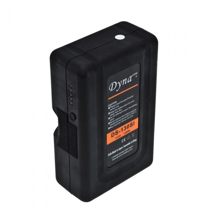 Dynacore 130SI V-lock battery (Built in charger)
